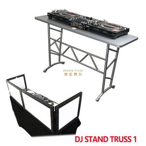 Stand Round Tower DJ Truss