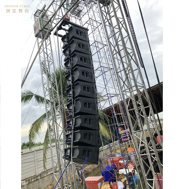 Lift Aluminum Wedding Line Array Truss