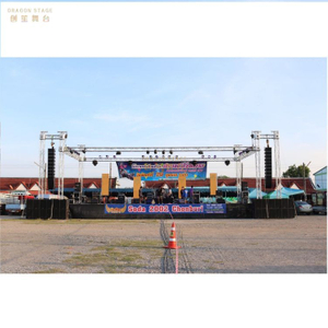 Rigging Outdoor Lighting Truss