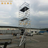 Aluminum Tower Mobile Portable Double scaffolding with step ladder 5.22m